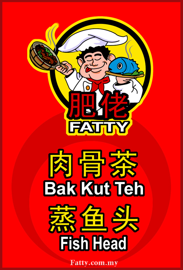 Fatty Bak Kut Teh & Fish Head | Best In Old Klang Road